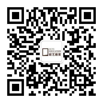 重庆欧艺西点蛋糕烘焙培训学校微信公众号